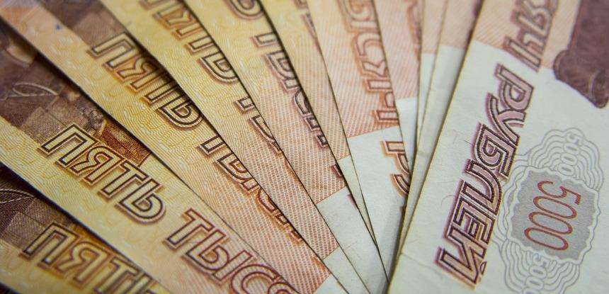 Заявление о повышении зарплаты образец