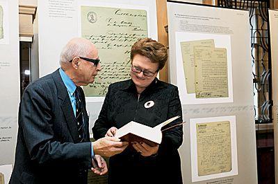 Двусторонняя реституция в гражданском праве